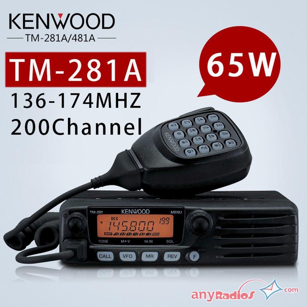 Kenwood Car Audio Product
