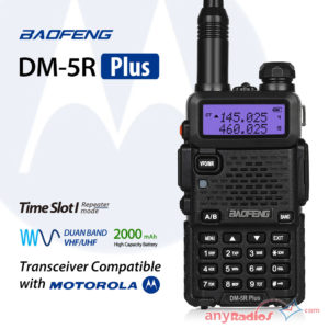 Baofeng GT-3 DMR UHF VHF Dual Band Two Way Radio - Walkie
