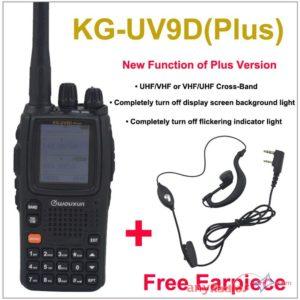 KG-UV9D