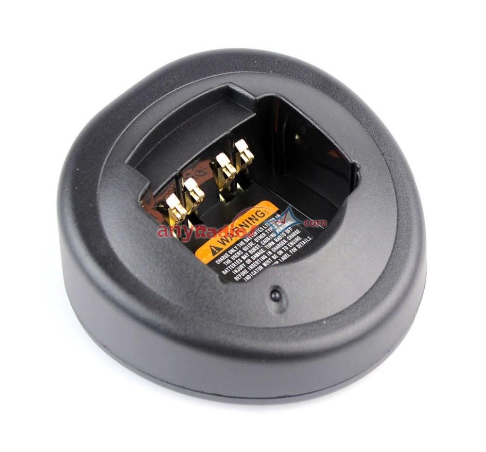 Desktop Battery Charger For Motorola HT750 GP328 GP320