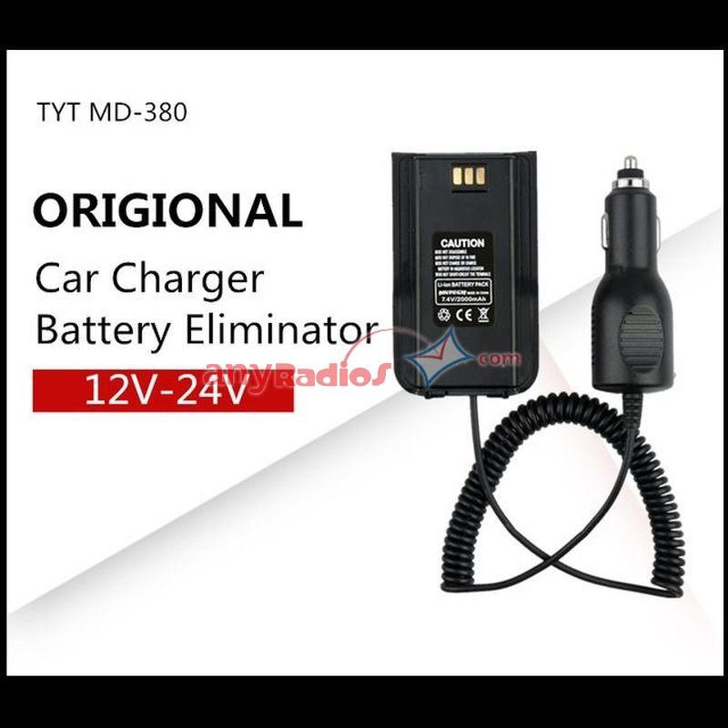 DMR Two Way Radios Car Charger TYT MD-380 MD-UV380 Battery Eliminator
